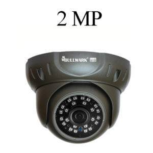 BLW 2201IP D KAMERA